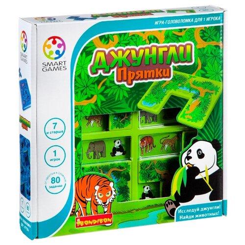 Головоломка BONDIBON Smart Games Джунгли. Прятки (ВВ1880), Головоломки  - купить со скидкой