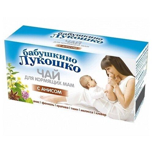 Чай Бабушкино Лукошко 20 шт. 1 шт.