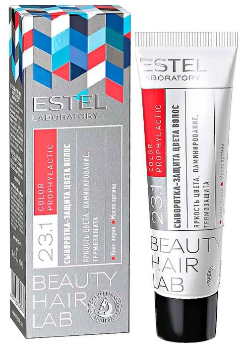 ESTEL BEAUTY HAIR LAB Сыворотка-защита цвета волос