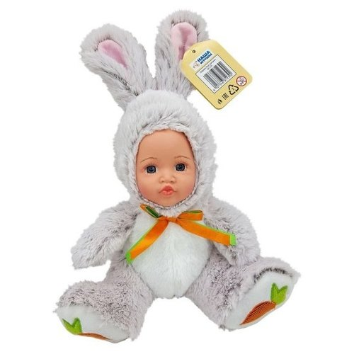 Мягкая игрушка Fluffy Family Мой зайчонок 30 см
