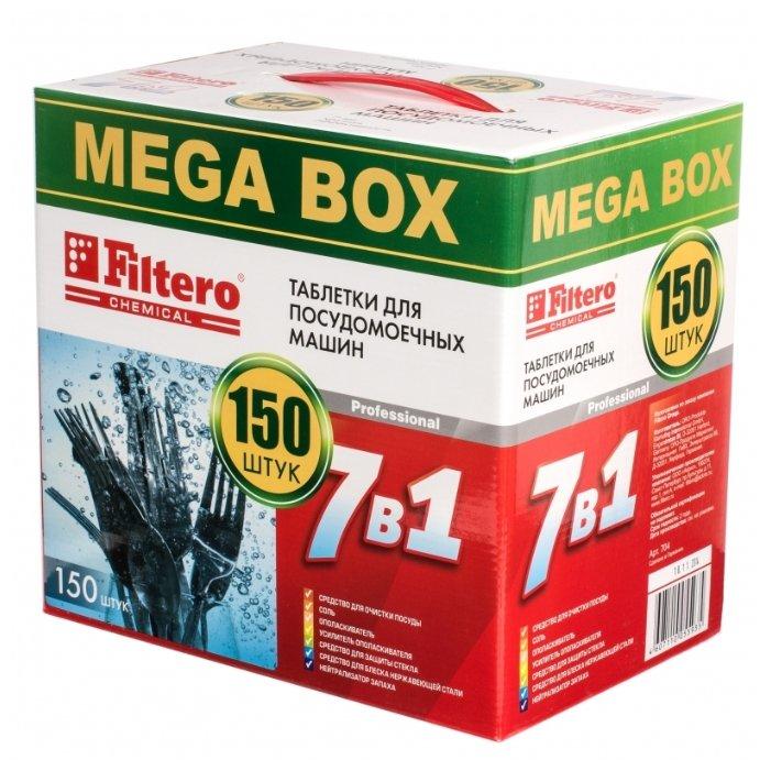 Filtero 7 в 1 таблетки для посудомоечной машины 16 шт.