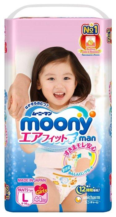 Moony трусики Man для девочек L (9-14 кг) 44 шт.