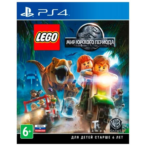 Игра для PlayStation 4 LEGO Jurassic World