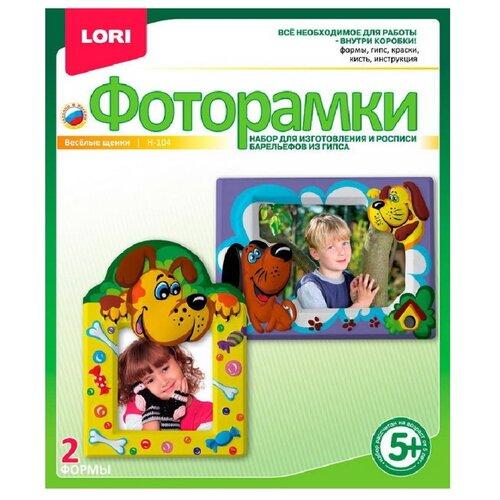 Купить LORI Фоторамки - Веселые щенки (Н-104), Гипс