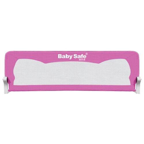 Baby Safe Барьер на кроватку Ушки 150 см XY-002B.CC пурпурный