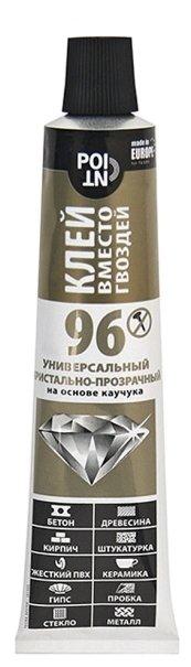 Монтажный клей POINT 96 Кристально-прозрачный (80 мл)