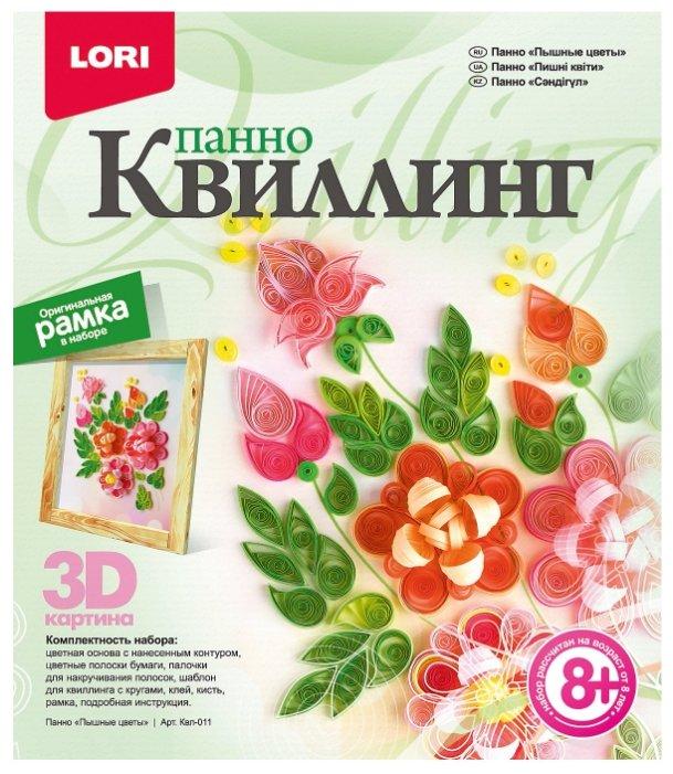 LORI Набор для квиллинга Пышные цветы Квл-011