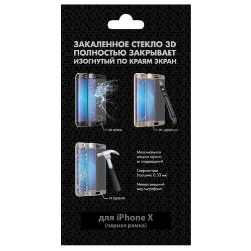 Защитное стекло DF iColor-13 для Apple iPhone X черный