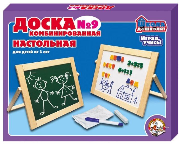 Доска для рисования детская Десятое королевство комбинированная №9 (00975)