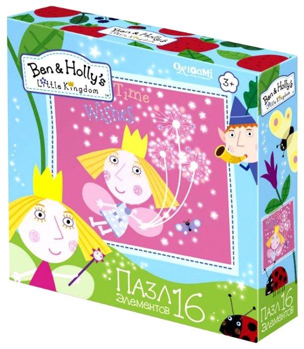 Пазл Origami Ben & Holly's Little Kingdom Настоящая принцесса (02880), 16 дет.