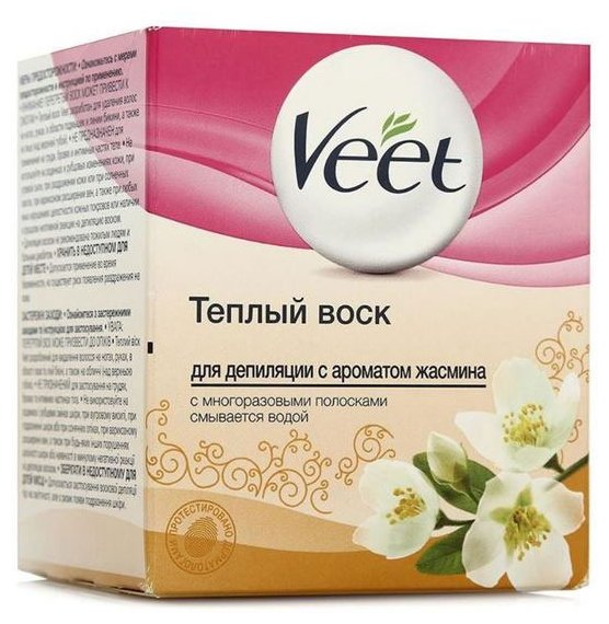 Veet Тёплый воск с ароматом жасмина