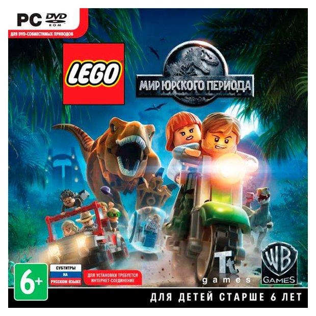 LEGO Мир Юрского периода Английская версия (PS Vita)