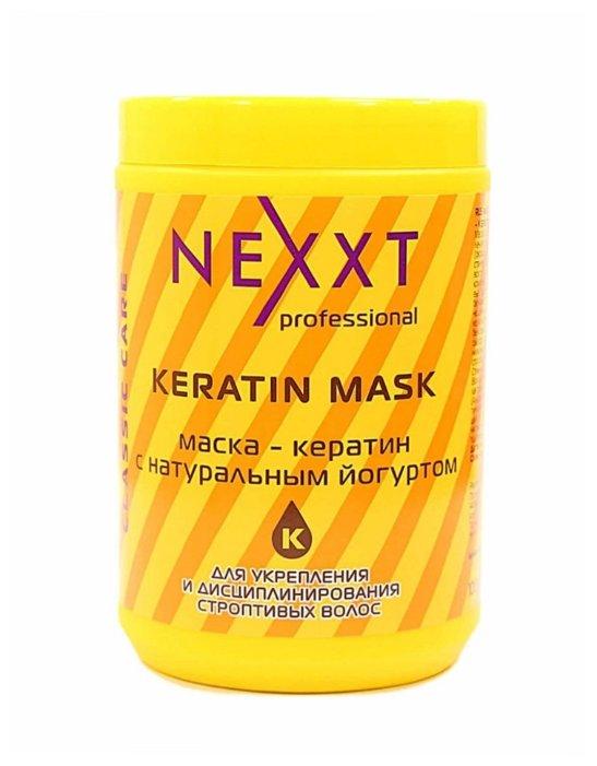 NEXXT Classic care Маска - кератин с натуральным йогуртом для волос и кожи головы