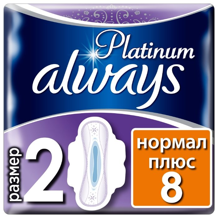 Always прокладки Platinum Ultra Normal Plus 8 шт.
