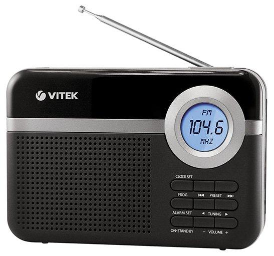 VITEK VT-3592