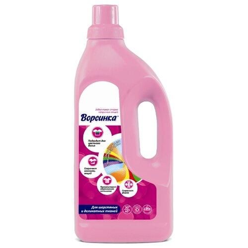 Жидкость для стирки Ворсинка для шерсти и деликатных тканей 1.2 л бутылкаГели и жидкости для стирки<br>