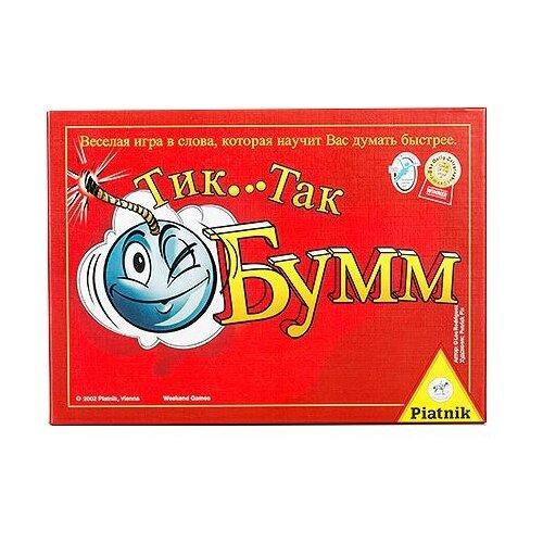 Настольная игра Piatnik Тик Так Бумм 2016 настольная игра piatnik веселые попугаи
