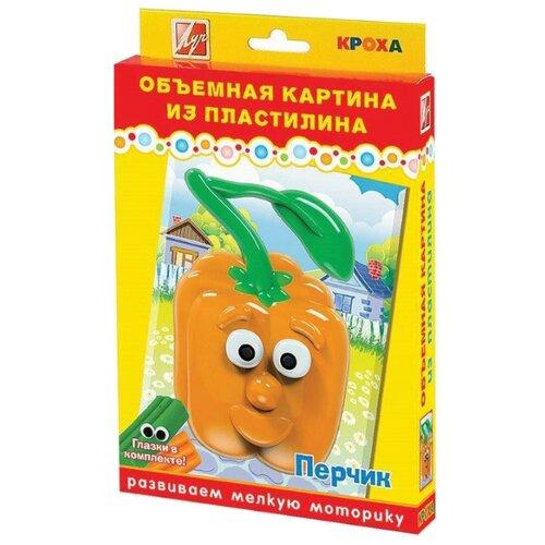Купить Пластилин Луч Кроха Перчик (27С1632-08), Пластилин и масса для лепки
