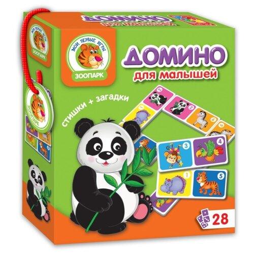 Настольная игра Vladi Toys Домино Зоопарк VT2100-02 обучающая игра vladi toys варежки носочки