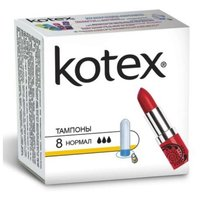 Тампоны Kotex Normal