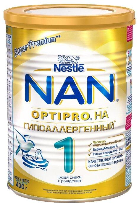 Смесь NAN (Nestle) Гипоаллергенный 1 Optipro (с рождения) 400 г