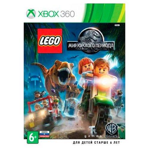 Купить Игра для Xbox 360 LEGO Jurassic World, Warner Bros.