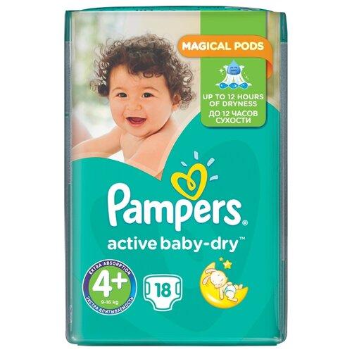 Pampers подгузники Active Baby-Dry 4+ (9-16 кг) 18 шт.
