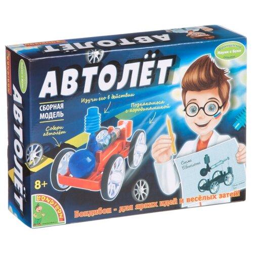 Купить Набор BONDIBON Автолёт (ВВ1680), Наборы для исследований