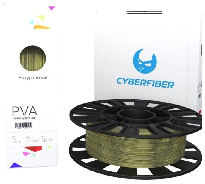 PVA пруток Cyberon 1.75 мм натуральный