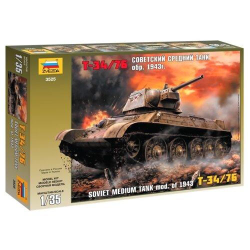 Сборная модель ZVEZDA Советский средний танк Т-34/76 (обр. 1943 г.) (3525) 1:35 сборная модель zvezda советский средний танк т 34 76 обр 1942 г 3535pn 1 35
