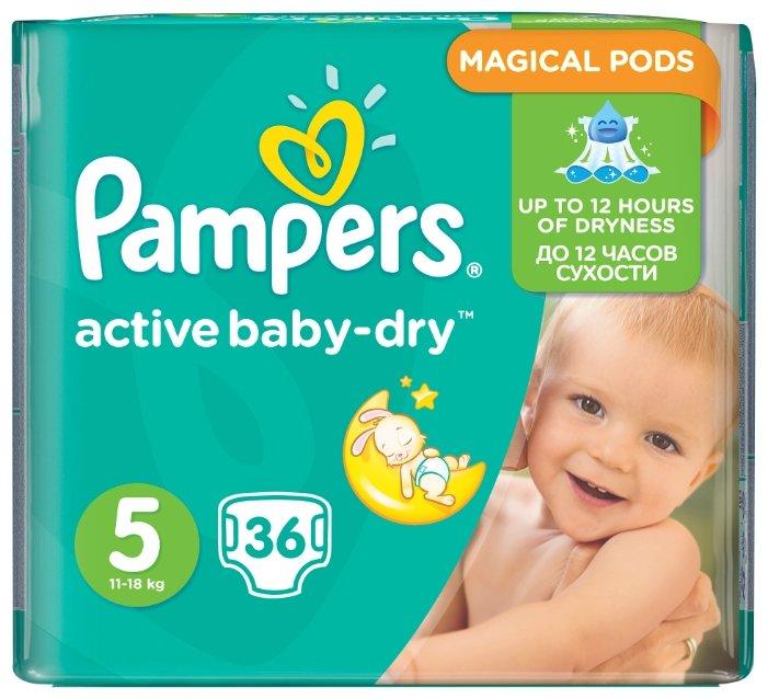Pampers подгузники Active Baby-Dry 5 (11-18 кг) 36 шт.