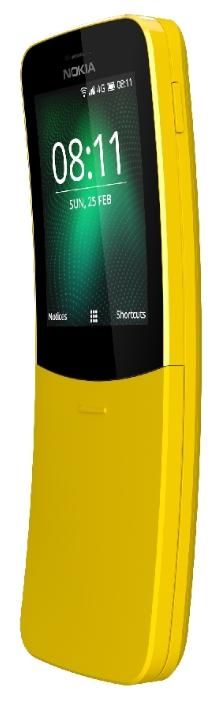 Телефон нокия банан купить в москве