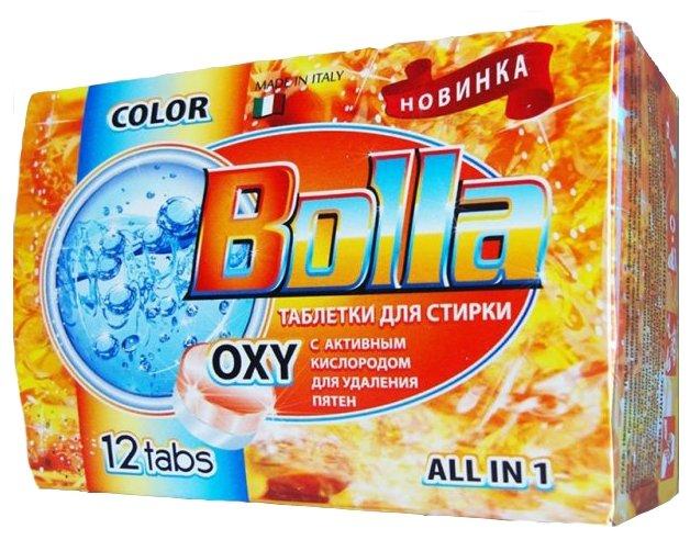 Таблетки BOLLA для цветного белья