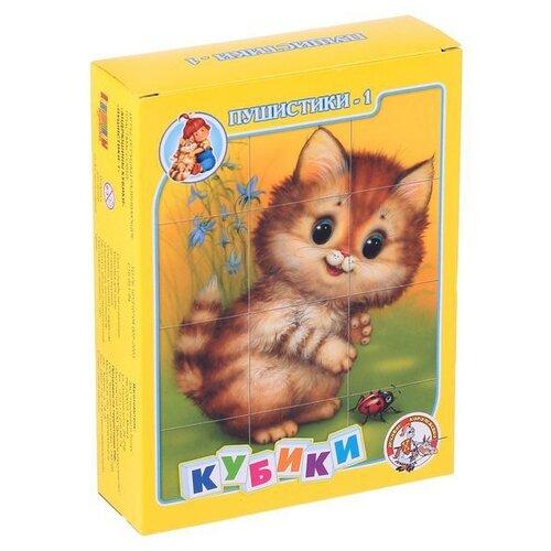 Купить Кубики-пазлы Десятое королевство Пушистики-1 00685, Детские кубики
