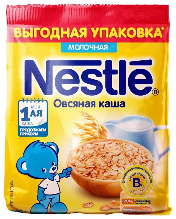 Каша Nestle молочная овсяная (с 5 месяцев) 200 г
