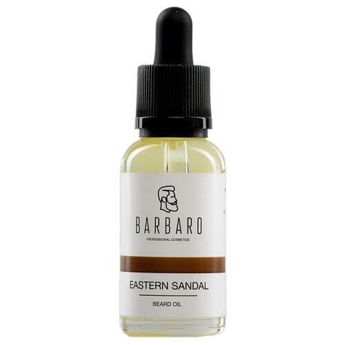 Barbaro Масло для бороды Eastern Sandal