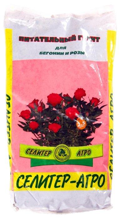 Грунт Селигер-Агро для бегонии и розы 5 л.