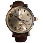 Наручные часы Слава 8099685/300-2409.В