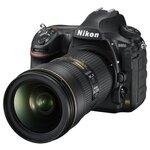 Зеркальный фотоаппарат Nikon D850 Kit