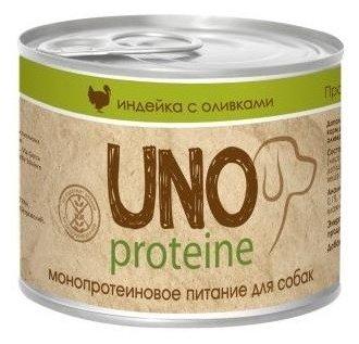 Корм для собак Vita PRO Uno Protein Индейка с оливками в желе