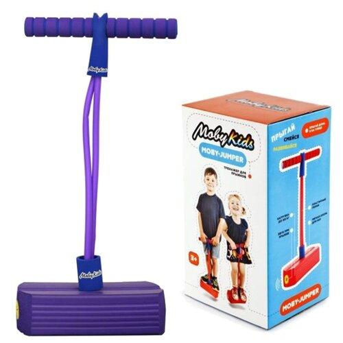 Купить Тренажер для прыжков Moby Kids Moby-Jumper со звуком фиолетовый, Спортивные игры и игрушки