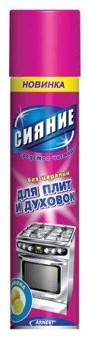 Чистящее средство сияние 3 в 1 для газовых плит и духовок, 300 мл