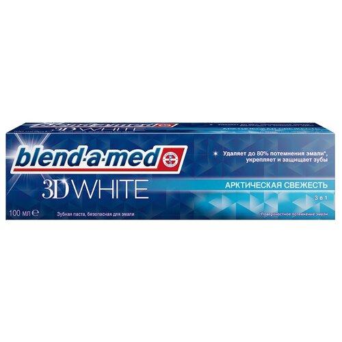 Зубная паста Blend-a-med 3D White Арктическая Свежесть 100 млЗубная паста<br>