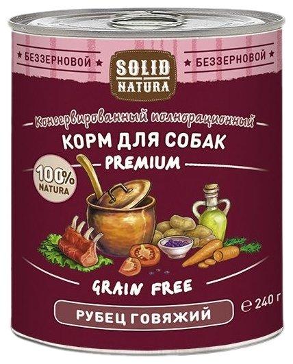 Корм для собак Solid Natura Premium для собак - Рубец говяжий