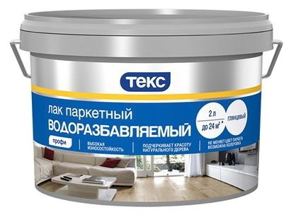ТЕКС Паркетный Профи глянцевый (2 л)