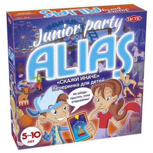цена Настольная игра TACTIC ALIAS Party. Для детей онлайн в 2017 году