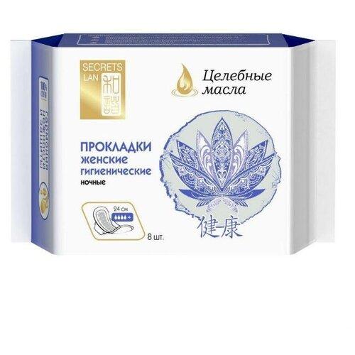 Купить Secrets Lan прокладки Целебные масла 4 капли 8 шт.