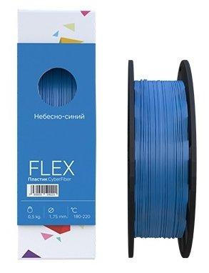 FLEX пруток Cyberon 1.75 мм небесно-синий