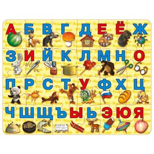 Купить Пазл Десятое королевство Азбука с Машей и Медведем (01434), 24 дет., Пазлы