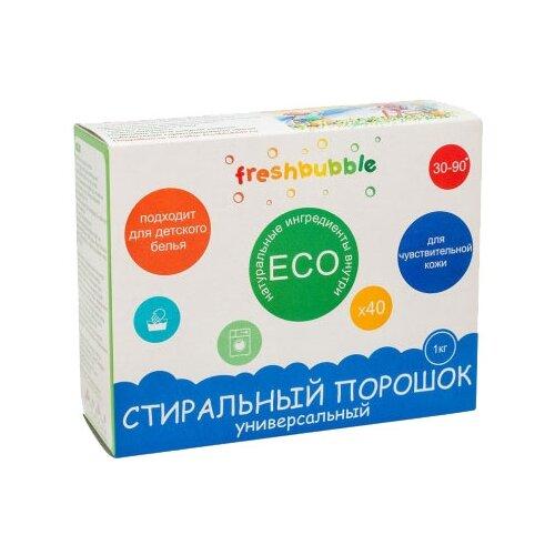 Стиральный порошок Freshbubble Универсальный 1 кг картонная пачкаСтиральный порошок<br>
